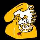 """Nervige Anrufe von """"01625645032"""""""