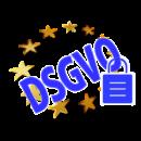 """Achtung, Spam: """"Meldung wegen Verletzung Datenschutz nach DSGVO"""""""